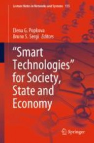 """Smart Technologies"" in Education: Development Opportunities and Threats"